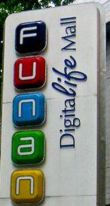 funan-digitalife-mall