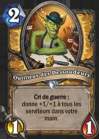 hearthstone_outilleur_dessoudeur