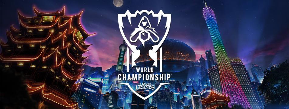worlds 2017