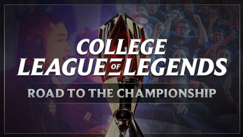 championnat universitaire League of Legends
