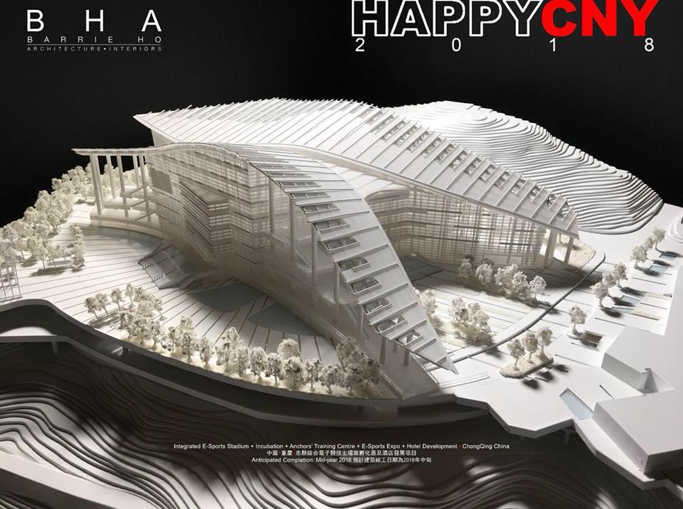 Barrie-Ho-Zhongxian-Stadium-stade esport