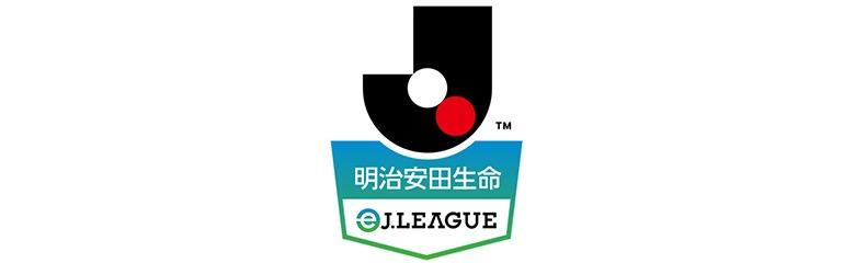 J-League-esport-FIFA-eWorld-Cup