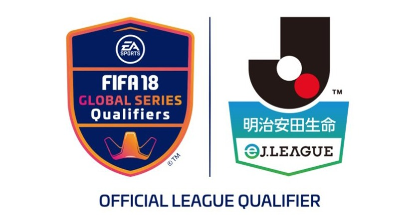 J-League-esport-eJ.LEAGUE