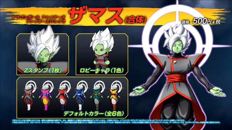 Zamasu sur Dragon Ball FighterZ