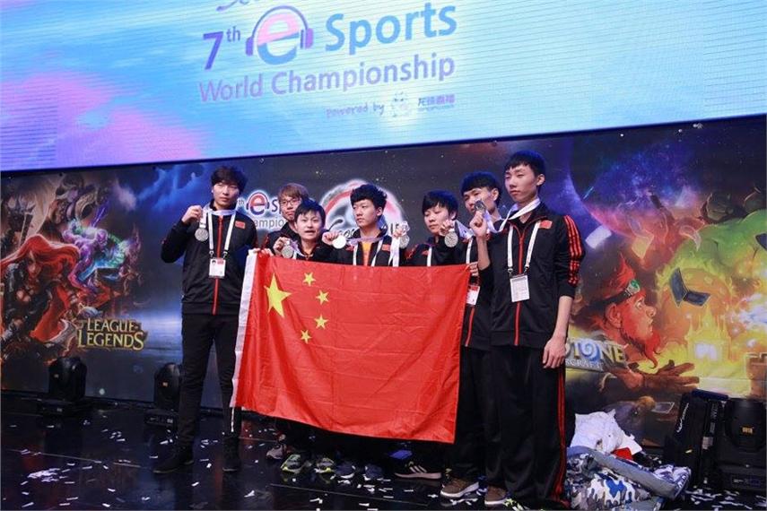 Chine-esport