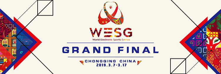wesg grand finals