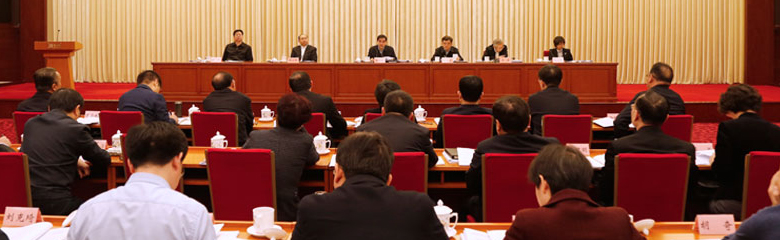 China-Ministry-of-Human-Resources-and-Social-Security-Esport-Profession