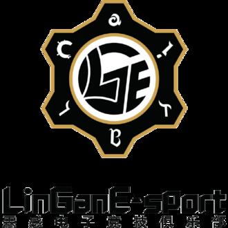 Logo de l'équipe LinGan e-Sports