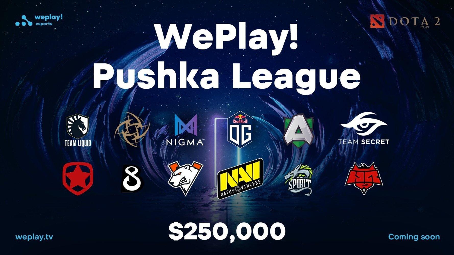 we play! pushka league