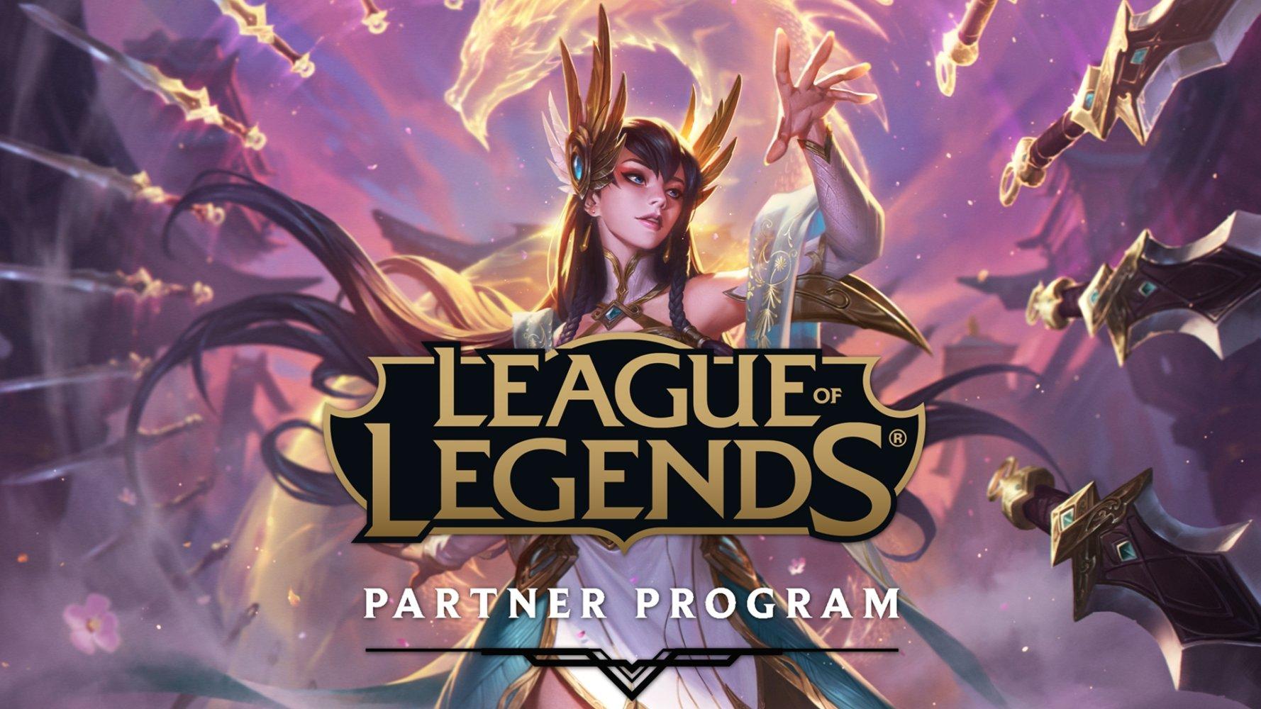 league partner program league of legends
