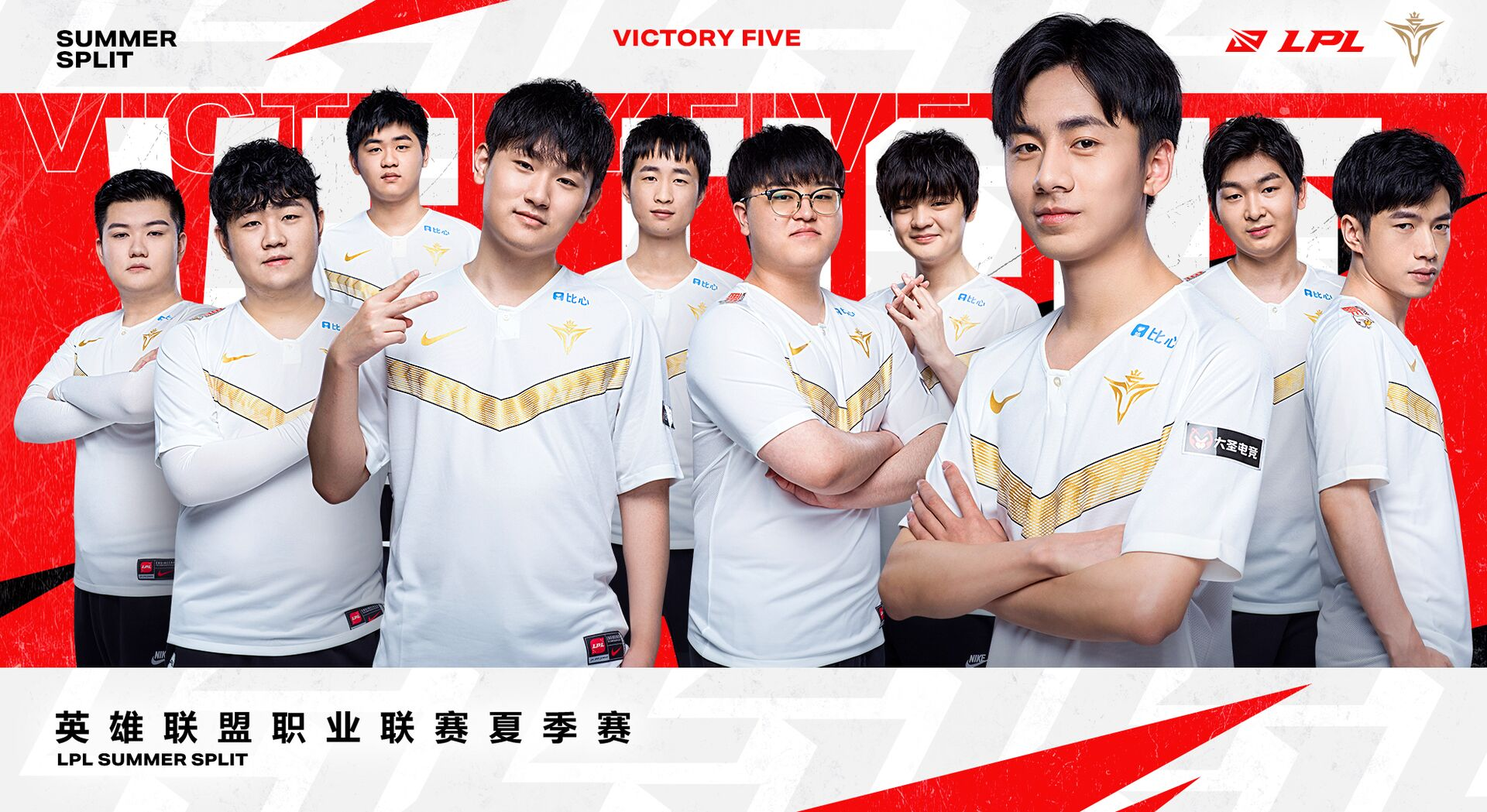 victory five roster