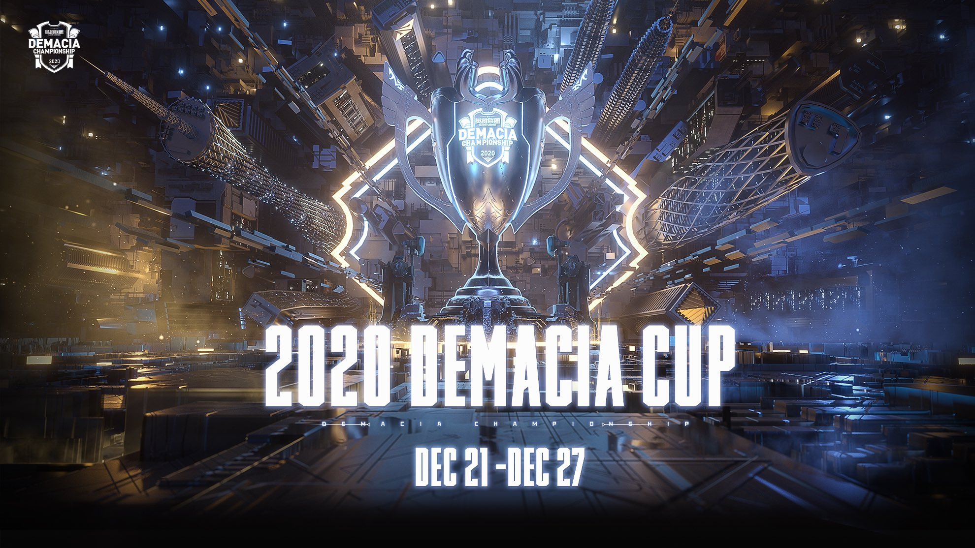 demacia cup 2020