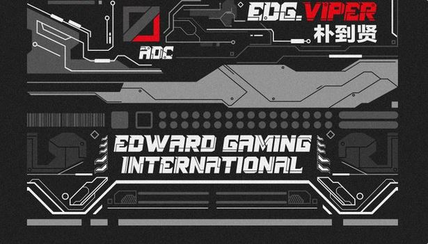 edward gaming roster 2021
