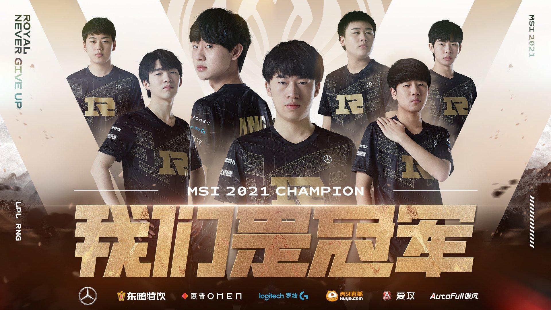rng champion msi 2021